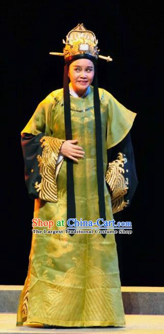 Chinese Yue Opera Zhang Lun Garment and Headwear Shaoxing Opera Male Costumes Court Eunuch Clothing