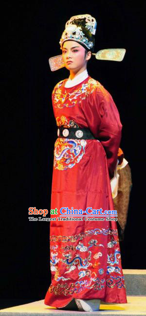 Chinese Yue Opera Xiaosheng Garment and Headwear Shaoxing Opera Young Male Official Costumes Number One Scholar Clothing
