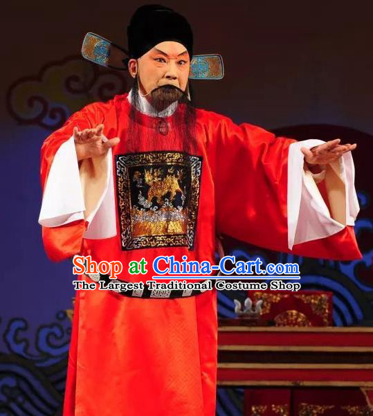 Chinese Kun Opera Official Red Robe Fifteen Strings of Cash Garment Clothing and Headwear Kunqu Opera Magistrate Kuang Zhong Apparels Costumes