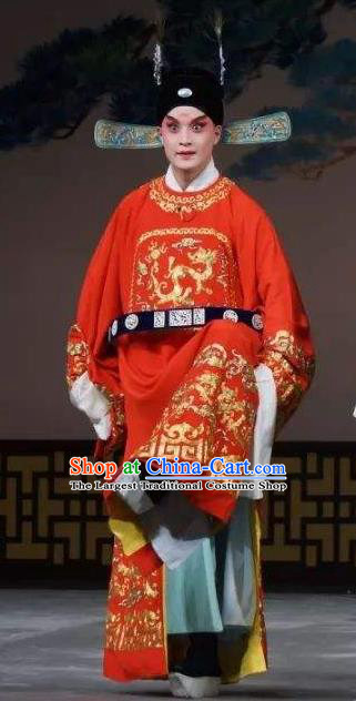 Chinese Kun Opera Number One Scholar On A Wall and Horse Garment Costumes and Headwear Kunqu Opera Xiaosheng Pei Shaojun Apparels Clothing