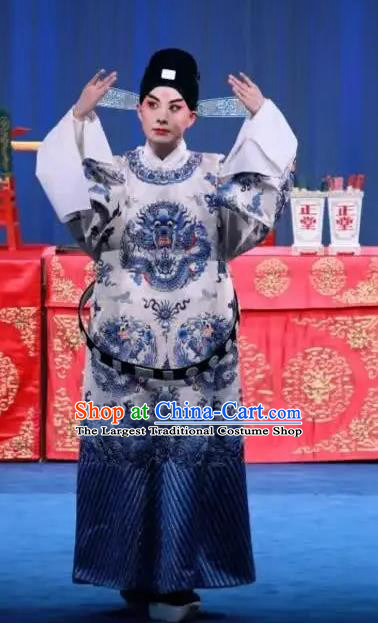 Bai Luo Shan Chinese Kun Opera Xiaosheng Embroidered Robe Apparels Garment Costumes and Headwear Kunqu Opera Scholar Xu Jizu Clothing