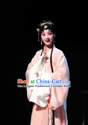 Chinese Kun Opera Actress Yun Niang Apparels Costumes and Headpieces Six Chapters of a Floating Life Kunqu Opera Hua Tan Dress Garment