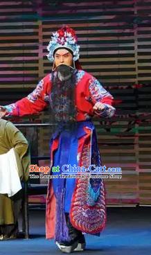 Gu Yanwu Chinese Kun Opera Martial Male Apparels and Headwear Kunqu Opera General Garment Costumes