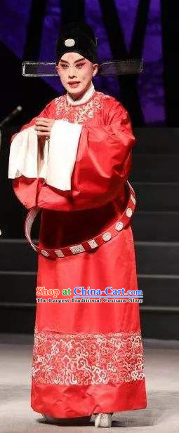 Zhu Meng Ji Chinese Kun Opera Scholar Apparels Costumes and Headwear Kunqu Opera Xiaosheng Garment Young Man Red Clothing