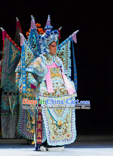 Chinese Kun Opera General Young Man Continue the Pipa Costumes and Headwear Kunqu Opera Garment Apparels Military Officer Blue Kao Armor Suit with Flags