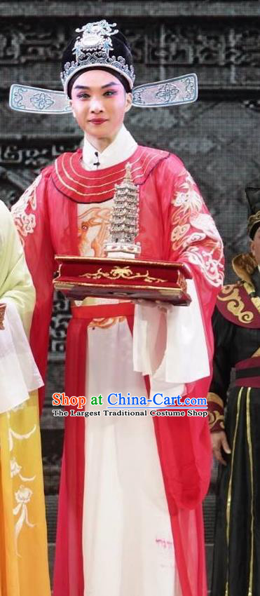 Chinese Yue Opera Niche Apparels The Pearl Tower Shaoxing Opera Xiao Sheng Number One Scholar Fang Qing Costumes Red Garment and Hat