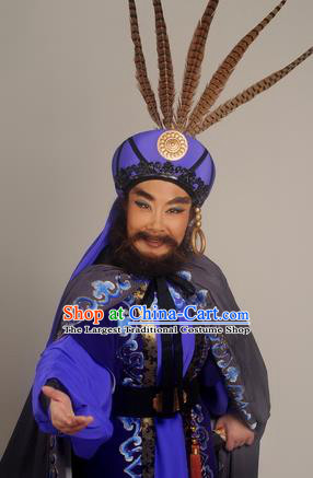 Chinese Shaoxing Opera Donald King Garment Classical Yue Opera Desert Prince Tribal Chief Apparels Purple Costumes and Hat