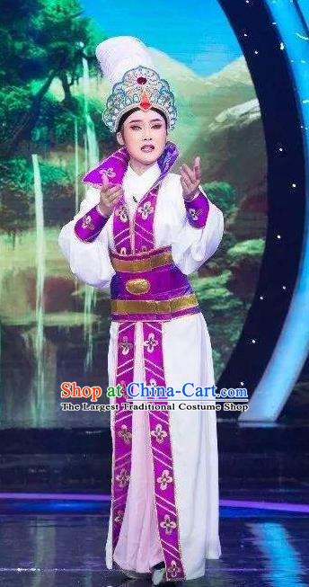 Desert Prince Chinese Shaoxing Opera Nobility Childe Garment and Hat Classical Yue Opera Xiao Sheng Luo Lan Apparels Costumes