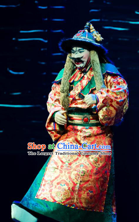 Chinese Huangmei Opera Ji Mo Han Qing Official Garment Costumes and Headwear An Hui Opera Elderly Male King Apparels Clothing
