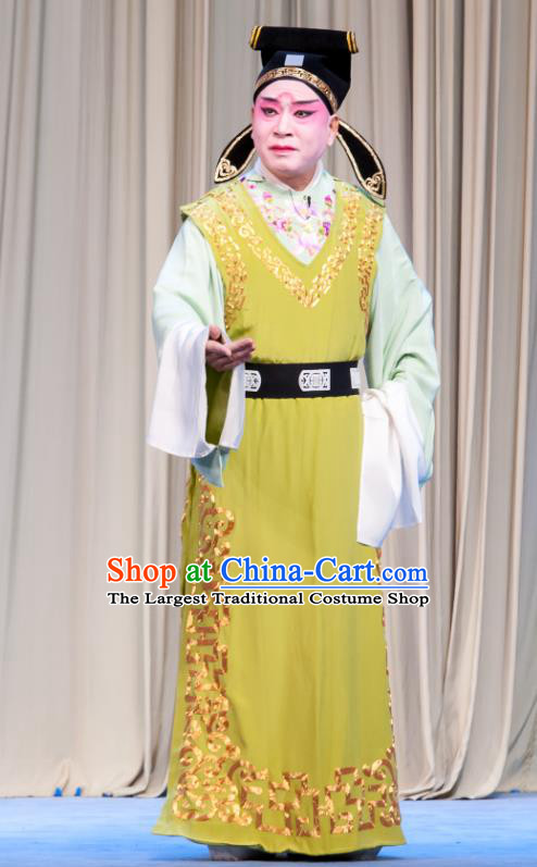 Geng Niang Chinese Ping Opera Scholar Jin Dayong Costumes and Headwear Pingju Opera Xiaosheng Apparels Young Male Clothing