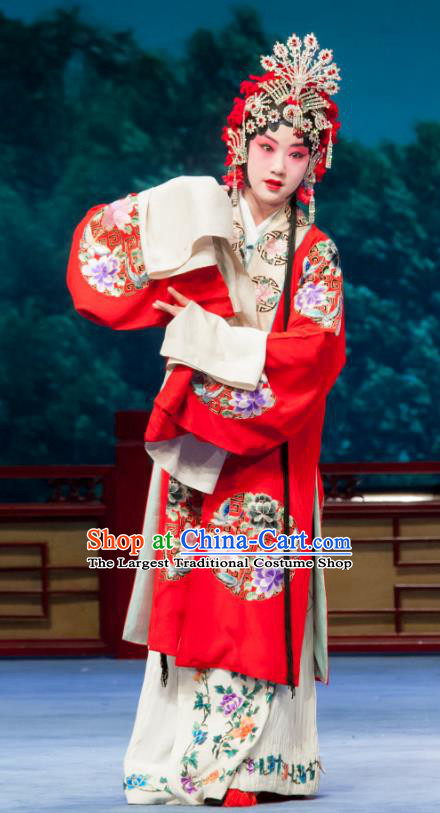 Chinese Ping Opera Hua Tan Young Female Wang Sanqiao Costumes and Headdress Zhen Zhu Shan Traditional Pingju Opera Actress Dress Garment Apparels