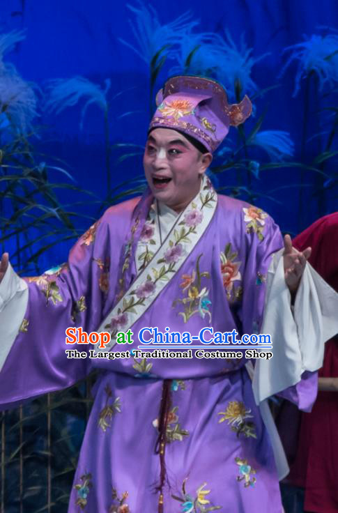 Geng Niang Chinese Ping Opera Bully Wang Shiba Costumes and Headwear Pingju Opera Robber Purple Apparels Clothing
