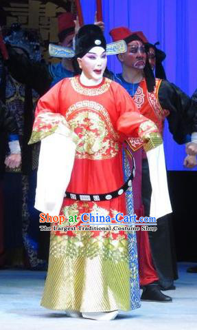Xie Yaohuan Chinese Ping Opera Xiaosheng Scholar Costumes and Headwear Pingju Opera Official Apparels Clothing