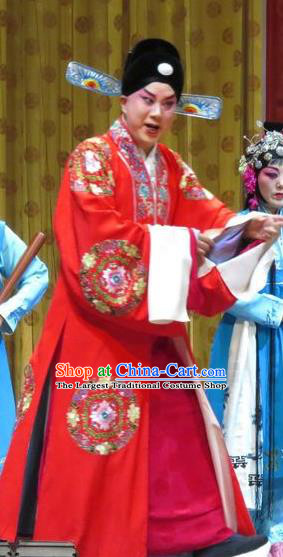 Jin Yunu Chinese Ping Opera Bridegroom Costumes and Headwear Pingju Opera Scholar Mo Ji Apparels Clothing