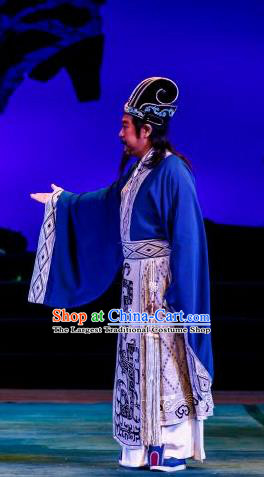 The Sword of Zhong Li Chinese Ping Opera Official Costumes and Headwear Pingju Opera Elderly Male Apparels Clothing