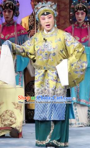 Chinese Ping Opera Dowager Countess Embroidered Robe Costumes Apparels and Headdress Qian Kun Belt Traditional Pingju Opera Pantaloon Dress Garment