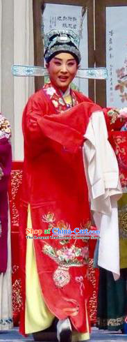 Yu He Qiao Chinese Ping Opera Bridegroom Xuan Dengao Costumes and Headwear Pingju Opera Young Male Wedding Apparels Clothing