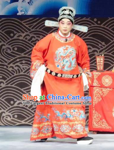 The Wrong Red Silk Chinese Ping Opera Number One Scholar Costumes Pingju Opera Young Male Apparels Niche Official Clothing and Hat