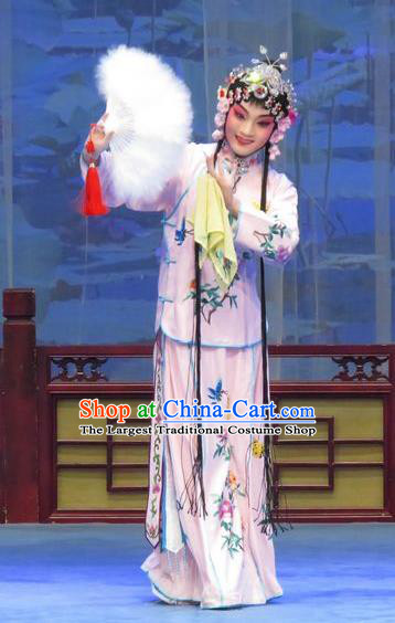 Chinese Ping Opera Young Female Costumes Flower a Matchmaker Apparels and Headpieces Traditional Pingju Opera Dress Diva Li Yue E Garment