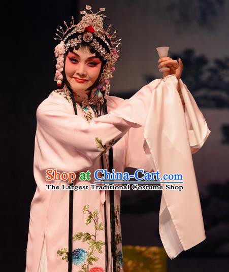Chinese Ping Opera Young Female Yang Yuying Apparels Costumes and Headpieces Remember Back to the Cup Traditional Pingju Opera Diva Dress Garment