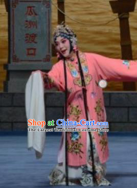 Chinese Ping Opera Diva Du Shiniang Costumes Apparels and Headpieces Traditional Pingju Opera The Beautiful Courtesan Hua Tan Pink Dress Garment