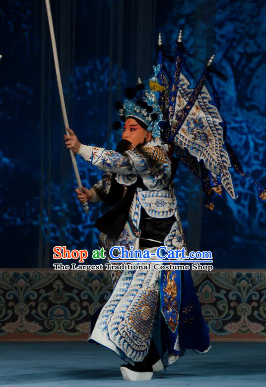 Ma Zhaoyi Chinese Ping Opera Elderly Male Costumes and Headwear Pingju Opera Laosheng Apparels Clothing General Kao Armor Suit with Flags