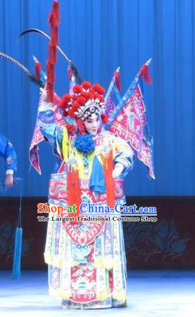 Chinese Ping Opera Female General Kao Armor Suit with Flags Apparels Costumes and Headpieces Traditional Pingju Opera San Kan Yu Mei Diva Dress Garment