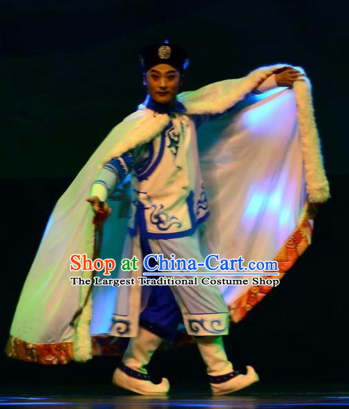 Xiaozhuang Changge Chinese Ping Opera Xiaosheng Young Male Costumes and Headwear Pingju Opera Royal Prince Dorgon Apparels Clothing