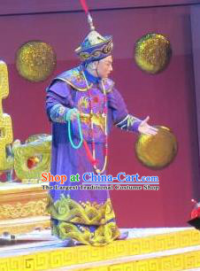 Xiaozhuang Changge Chinese Ping Opera Qing Dynasty Minister Costumes and Headwear Pingju Opera Official Apparels Clothing