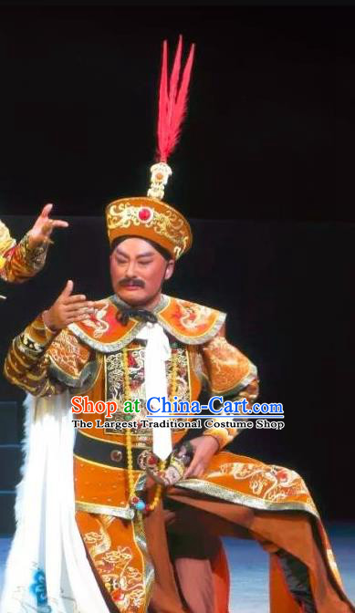 Xiaozhuang Changge Chinese Ping Opera Qing Dynasty Dorgon Costumes and Headwear Pingju Opera Royal Highness Apparels Clothing