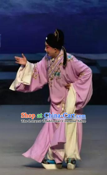 The Beautiful Courtesan Chinese Ping Opera Li Jia Costumes and Headwear Pingju Opera Scholar Apparels Xiaosheng Clothing