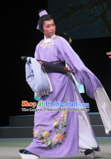 Chinese Yue Opera Scholar Costumes Garment Shuang Yu Chan Shaoxing Opera Xiao Sheng Clothing Childe Apparels Purple Robe and Headpiece