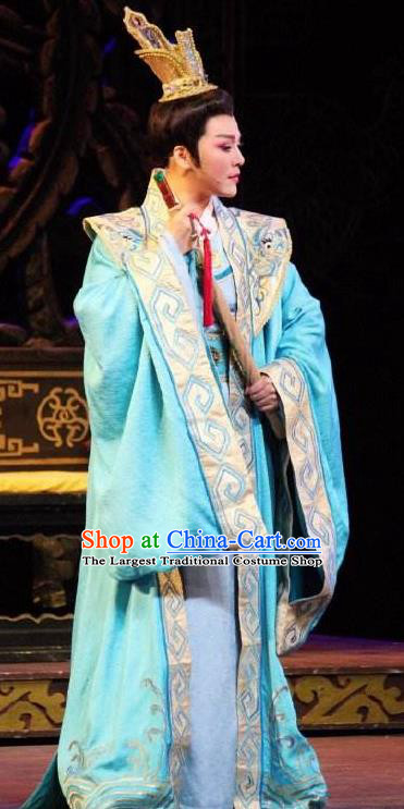 Chinese Yue Opera Royal Prince Apparels Zhen Huan Shaoxing Opera Xiao Sheng Costumes Young Male Noble Childe Garment and Headwear