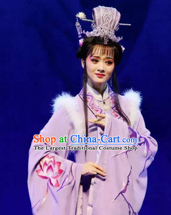 Chinese Shaoxing Opera Costumes Yue Opera Zhen Huan Apparels Hua Tan Garment Taoist Nun Purple Dress and Headdress