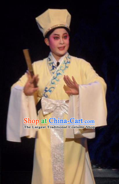 Chinese Yue Opera Artist Tang Bohu Costumes Flirting Garment Shaoxing Opera Scholar Apparels Gifted Youth Yellow Robe and Headwear