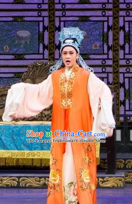 Chinese Yue Opera Niche Wu Nv Bai Shou Costumes and Headwear Shaoxing Opera Xiaosheng Apparels Garment Young Male Embroidered Cape