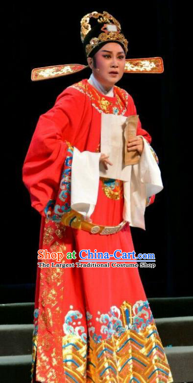 Chinese Yue Opera Official Red Embroidered Robe Feng Xue Yu Qiao Ji Costumes and Headwear Shaoxing Opera Young Male Apparels Scholar Garment