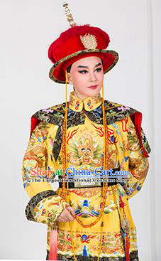 Chinese Yue Opera Emperor Shunzhi Garment and Hat Romance of the King Regency Shaoxing Opera Qing Dynasty Monarch Apparels Costumes