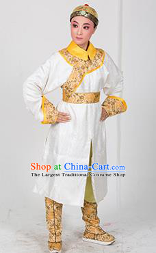 Chinese Yue Opera Young Male Costumes and Hat Romance of the King Regency Shaoxing Opera Prince Garment Apparels