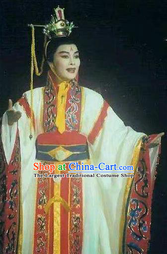 Chinese Yue Opera Han Dynasty Emperor Costumes and Headwear Han Wu Xing Bang Shaoxing Opera Young Male Garment Apparels