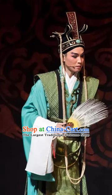 Chinese Yue Opera Official Apparels Costumes and Hat Shaoxing Opera Changle Palace County Magistrate Dong Xuan Garment Clothing