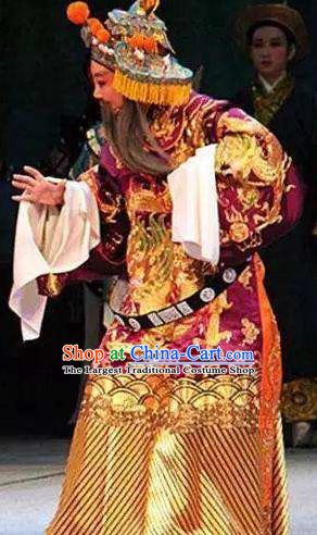 Chinese Yue Opera Emperor Apparels Costumes and Headwear Shaoxing Opera San Kan Yu Mei Laosheng Garment Elderly Male Robe