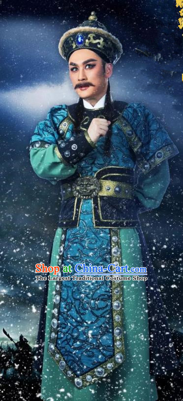 Chinese Yue Opera Elderly Male Costumes and Hat Shaoxing Opera The Desolate Palace of Liao Apparels Clothing Treacherous Official Yelv Pu Garment