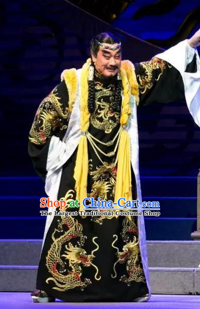 Chinese Yue Opera Old Man Costumes and Headwear Shaoxing Opera The Desolate Palace of Liao Apparels Royal King Clothing Garment
