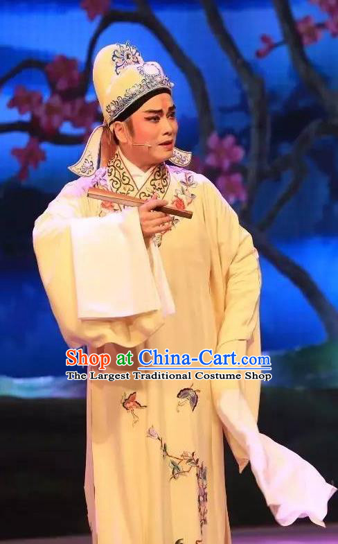 He Wenxiu Chinese Yue Opera Xiaosheng Garment and Headwear Shaoxing Opera Young Male Apparels Costumes Scholar Robe
