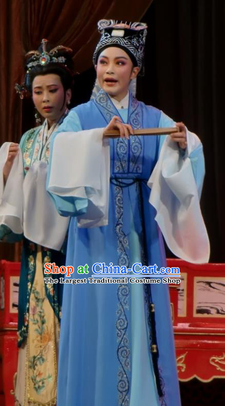 Chinese Yue Opera Scholar Robe and Headwear Emperor and the Village Girl Shaoxing Opera Young Male Garment Xiaosheng Costumes Apparels