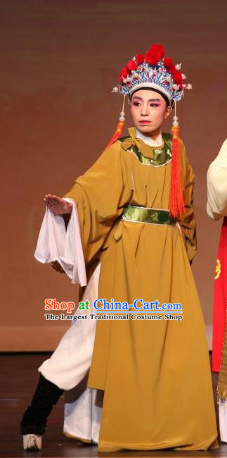 Chinese Yue Opera Young Man Garment Emperor and the Village Girl Costumes and Headwear Shaoxing Opera Court Eunuch Apparels
