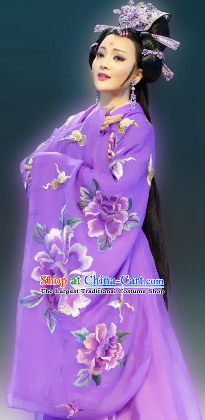 Chinese Shaoxing Opera Imperial Consort Purple Dress Garment Costumes and Headdress Butterfly Love Monk Yue Opera Hua Tan Xiang Ning Apparels