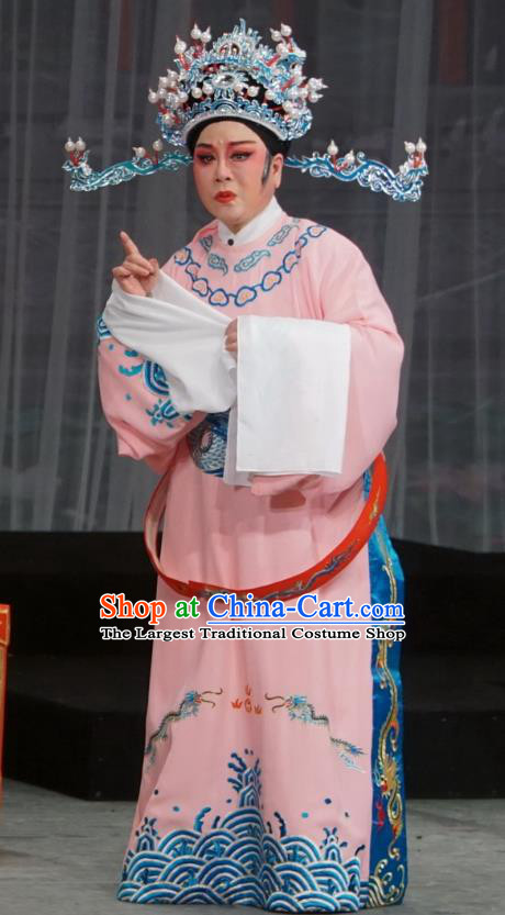 Chinese Yue Opera Palace Refuse Marriage Apparels and Headwear Shaoxing Opera Garment Costumes Official Song Hong Pink Embroidered Robe