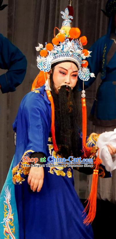 Chinese Yue Opera Elderly Male Guo Kuang Costumes Palace Refuse Marriage Apparels and Headwear Shaoxing Opera Official Garment